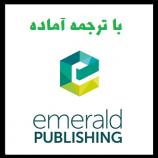 ترجمه مقاله مدل سازی و تحلیل موانع موثر بر پیاده سازی سیستم تولید چابک سبز ناب – سال 2019